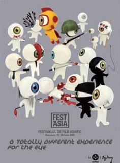 Festivalul de film asiatic