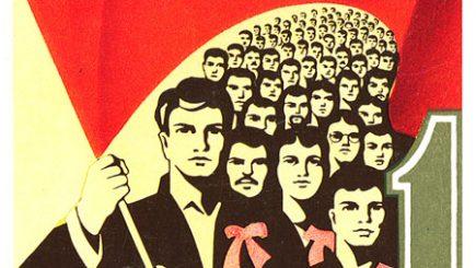 """Ce înseamnă """"1 mai muncitoresc"""" în România"""