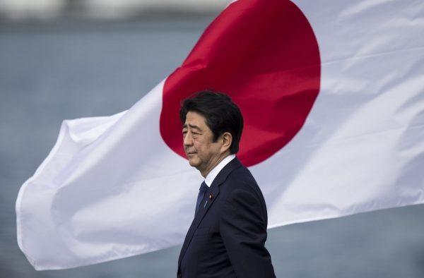 Cât a investit Japonia în România de-a lungul timpului