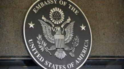 Ambasada SUA a premiat câștigătorilor concursului de clipuri video pe tema drepturilor omului