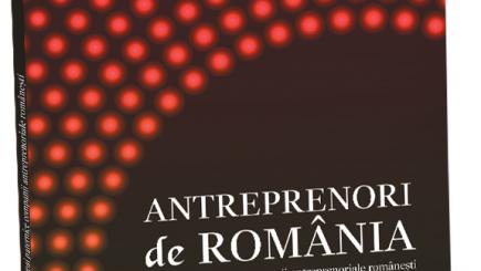 S-a lansat Ghidul Antreprenoriatului Românesc, ediția 2018