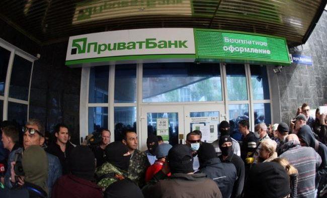 Ucraina naționalizează cea mai mare bancă din țară