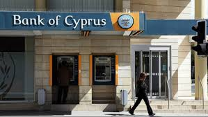 Marfin Bank Romania: Clientii Bank of Cyprus isi pot retrage banii