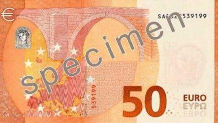 Fereastră-portret. Noua bancnotă de 50 de euro include un element de siguranță inovator