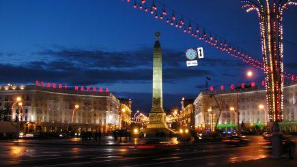 Belarusul elimină vizele de călătorie pentru 80 de ţări