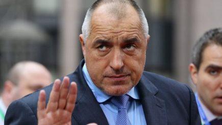 Angajamentul Bulgariei cu ocazia preluării preşedinţiei prin rotație a UE