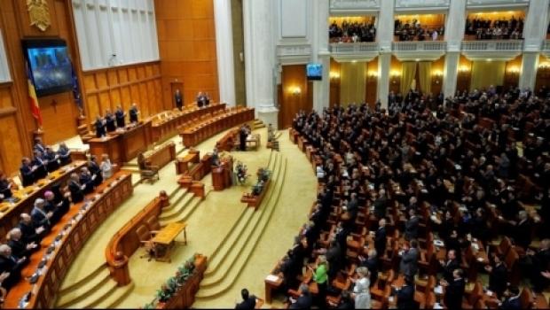 Proiectul bugetului de stat şi cel al asigurărilor sociale de stat pe 2018 au fost adoptate