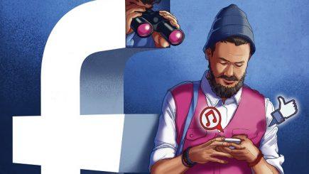 """În perspectivă: """"Ecosistemul"""" Facebook și schimbarea de paradigmă"""