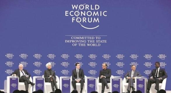 Leadership receptiv şi responsabil la cea de a 47-a ediţie a Forumului Economic Mondial de la Davos