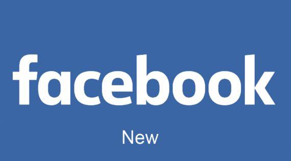 Ați observat că Facebook și-a schimbat logo-ul?