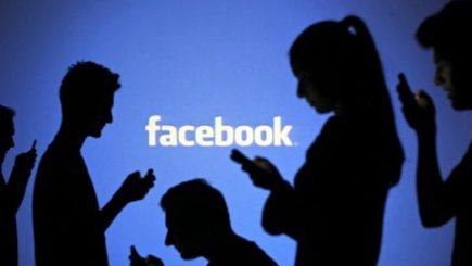 Profit şi venituri record pentru Facebook