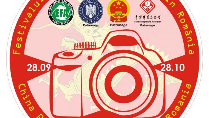 Începe Festivalul Fotografiei Chineze în România
