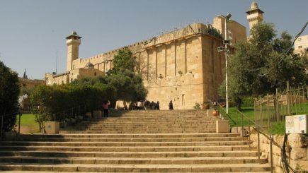 Orașul Hebron a fost înscris pe lista patrimoniului mondial în pericol