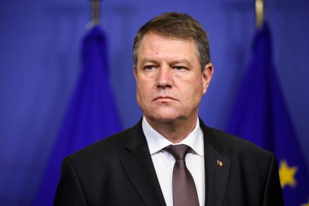 Noi membri ai Consiliului Concurenţei au depus jurământul. Discursul președintelui Klaus Iohannis, în acest context