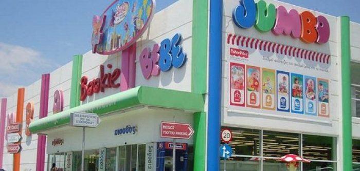 Retailerul grec de jucării Jumbo va deschide în acest an trei magazine în România