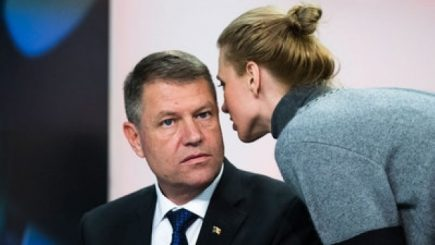 Cine va avea salariul egal cu al Preşedintelui României