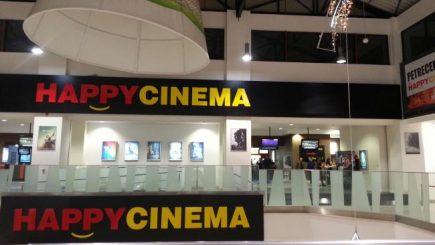 Un nou cineplex la Liberty Center pentru iubitorii de cinema