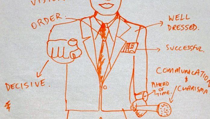Desenați un lider. Puteți face acest exercițiu?