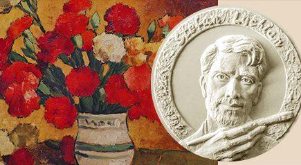 Monedă din argint cu tema 150 de ani de la naşterea lui Ştefan Luchian