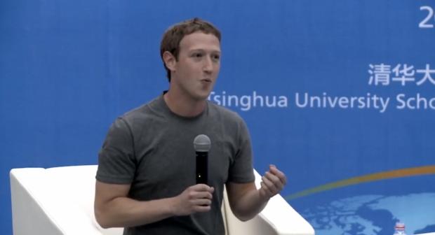 Mark Zuckerberg vrea să devină patron de echipă de fotbal. Cât este dispus să plătească pentru un club englez