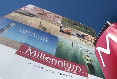 Banco Comercial Portugues anunta vanzarea Bancii Millennium (România) catre OTP Bank