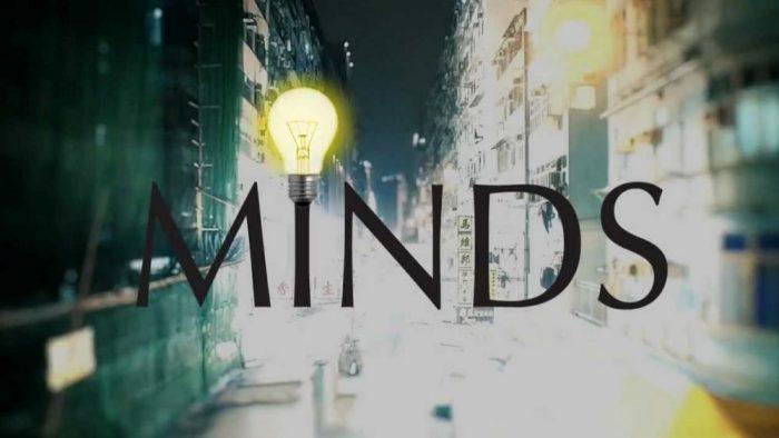Minds, reţeaua de socializare care îţi protejează datele