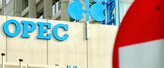 Se apropie sfârșitul OPEC?