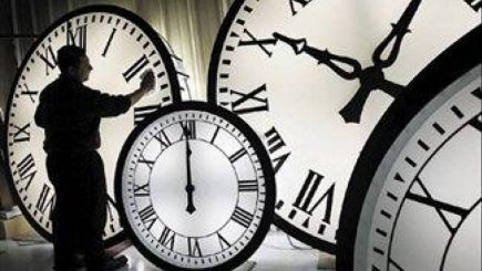 Se cere o evaluare a regimului actual al orei