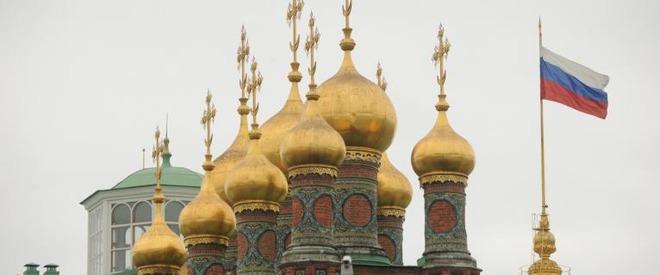 Traseul banilor folosiţi pentru construcţia Palatului preşedintelui Putin