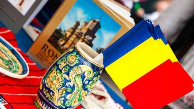 Agenţie de promovare a produselor româneşti
