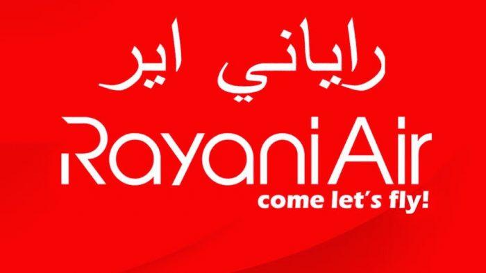 Rayani Air, compania aeriană dedicată musulmanilor. Ce reguli trebuie respectate la bord