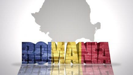 24 ianuarie, Mica Unire a principatelor române
