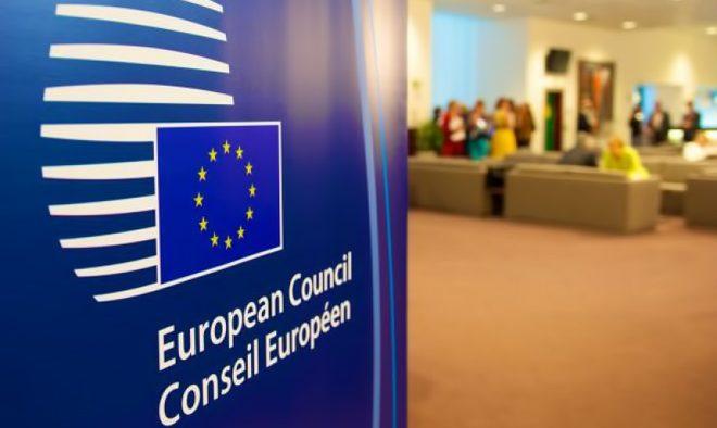 Oficialii UE: