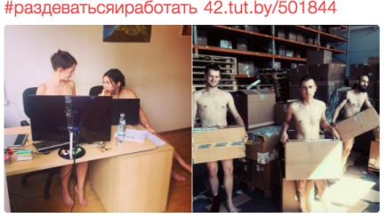 Noua modă printre angajați: dezbrăcati la birou. Cum a luat naștere fenomenul