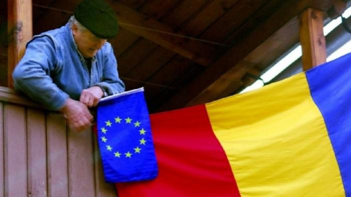 Tu ce făceai acum zece ani, când România a intrat în Uniunea Europeană? Mai ții minte dacă te-a interesat sau nu?