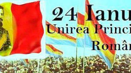 Ziua Unirii Principatelor Române: 24 ianuarie zi liberă