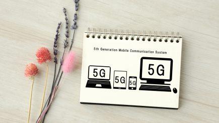 Tehnologia 5G – pentru cine și de ce?